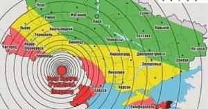 землетрясение в Украине