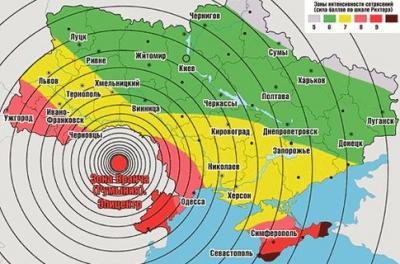 В институте геофизики им. Субботина прогнозируют, что в ближайшее время территория Украины подвергнется нескольким землетрясениям