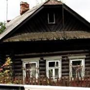 Купить дом старой постройки