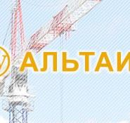 Альтаир — строительство домов в Туле