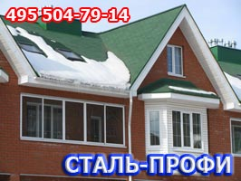 Остекление балконов ПВХ. Остекление балкона или лоджии
