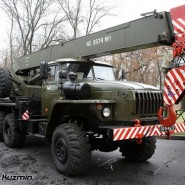 «КАЗ» выпускают военный кран