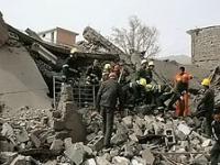 Стихийные бедствия и их виды