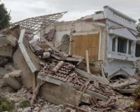 Землетрясение- самое опасное стихийное бедствие