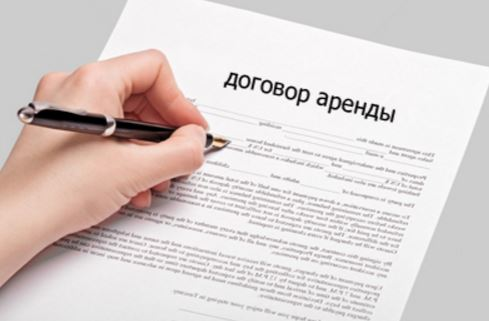 Как сдать квартиру в аренду – ТОП 7 важнейших пункта договора