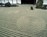 Сухой  сад камней