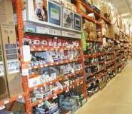 Магазины материалов
