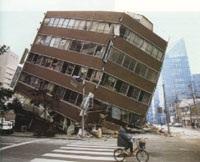 Как защитить себя и свою семью в случае землетрясения
