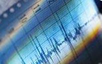 Землетрясение — в чем причина