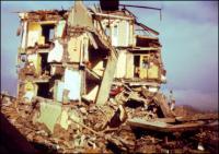 Природные землетрясения