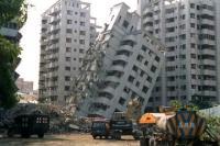 Землетрясения — природа сердится