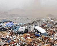 Землетрясение и все что с ними связано
