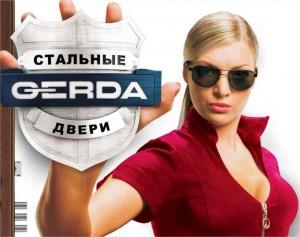 Металлические двери в Омске — покупать удобно!