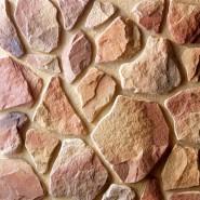 Облицовочный  камень