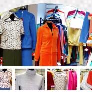 Одежда для коттеджей